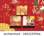 New Year Dishes Leaflet Image...