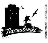 Thessaloniki In Vintage Style...
