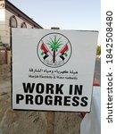 Sharjah  United Arab Emirates ...