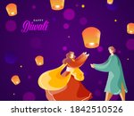 faceless young indian couple...   Shutterstock .eps vector #1842510526