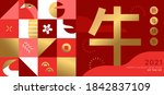 happy chinese new year of the... | Shutterstock .eps vector #1842837109