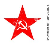 the red star with socialist... | Shutterstock . vector #184292876