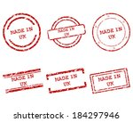 made in uk stamps | Shutterstock .eps vector #184297946
