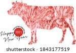 2021 marbled beef pattern new... | Shutterstock .eps vector #1843177519