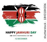 happy jamhuri day banner  kenya ... | Shutterstock .eps vector #1843184206