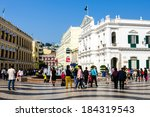 macau march 26   tourists visit ... | Shutterstock . vector #184319543