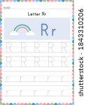 alphabet tracing worksheet.... | Shutterstock .eps vector #1843310206