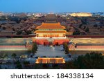 Beijing Forbidden City At Dusk...