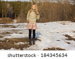 autumn scenery and blond beauty | Shutterstock . vector #184345634
