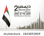 49 uae national day banner with ... | Shutterstock .eps vector #1843892809