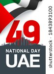 49 uae national day banner with ... | Shutterstock .eps vector #1843893100