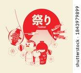 Japan Matsuri Festival With...
