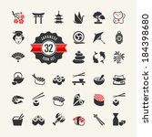 japan icons web set | Shutterstock .eps vector #184398680