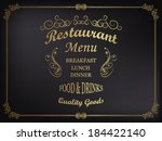 vintage restaurant background | Shutterstock .eps vector #184422140