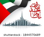 49 uae national day banner with ... | Shutterstock .eps vector #1844570689