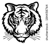 tiger | Shutterstock .eps vector #184458764