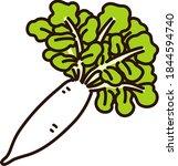 illustration of simple outlined ... | Shutterstock .eps vector #1844594740