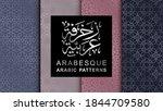 set of 4 arabic patterns...   Shutterstock .eps vector #1844709580