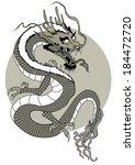 dragon tattoo illustration.... | Shutterstock .eps vector #184472720