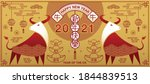 chinese new year  2021  year of ... | Shutterstock .eps vector #1844839513