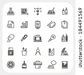 art and graphic design icons set | Shutterstock .eps vector #184491569