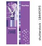 christmas card design 2 | Shutterstock .eps vector #18449395