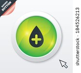 water drop with plus sign icon. ...