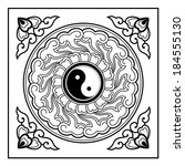Yin Yang Pattern(the pattern often appear on the ceiling of the Chinese traditional architecture,especially the Taoist architecture)
