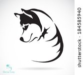 Vector image of a dog siberian husky on white background - stock vector