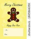 simple christmas and new year... | Shutterstock .eps vector #1845866350