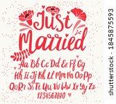 wedding font. typography... | Shutterstock .eps vector #1845875593