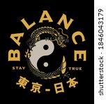 asian dragon with yin yang... | Shutterstock .eps vector #1846043179