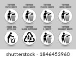 vector set of tidy man icons... | Shutterstock .eps vector #1846453960