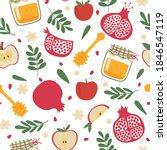 shana tova seamless pattern.... | Shutterstock . vector #1846547119