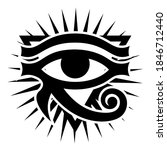 the eye of horus with rays of...   Shutterstock .eps vector #1846712440