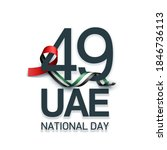49 uae national day banner with ... | Shutterstock .eps vector #1846736113