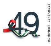 49 uae national day banner with ... | Shutterstock .eps vector #1846736116