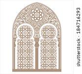 arabian ornament  | Shutterstock .eps vector #184716293
