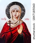 Orthodox Icon Of The Holy Grea...