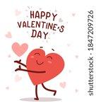vector red cute happy heart... | Shutterstock .eps vector #1847209726