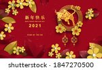 happy chinese new year 2021...   Shutterstock .eps vector #1847270500