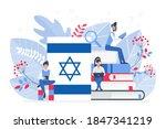 online hebrew language courses... | Shutterstock .eps vector #1847341219