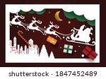 christmas card paper art... | Shutterstock .eps vector #1847452489