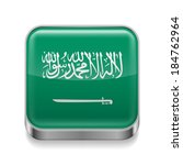 metal square icon with flag... | Shutterstock .eps vector #184762964