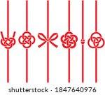 mizuhiki set. decorative... | Shutterstock .eps vector #1847640976
