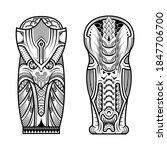 tattoo tribal abstract sleeve... | Shutterstock .eps vector #1847706700