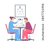 ophthalmologist doctor... | Shutterstock .eps vector #1847721496