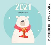 Happy New Year Bear 2021