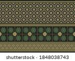 vector damask floral border...   Shutterstock .eps vector #1848038743