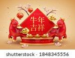 two 3d illustration red bulls... | Shutterstock .eps vector #1848345556